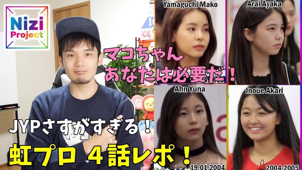 虹プロ あかり 難病