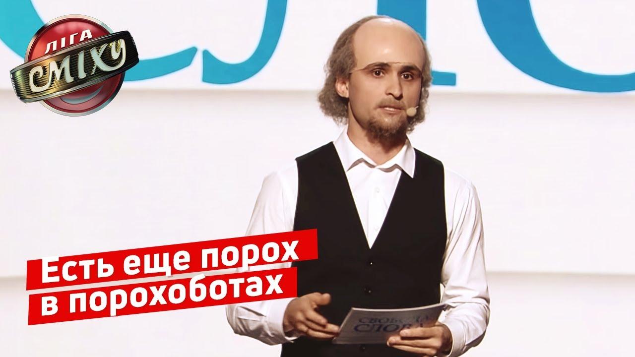 Свобода слова - Коломойский звонит Шустеру. ПАРОДИЯ