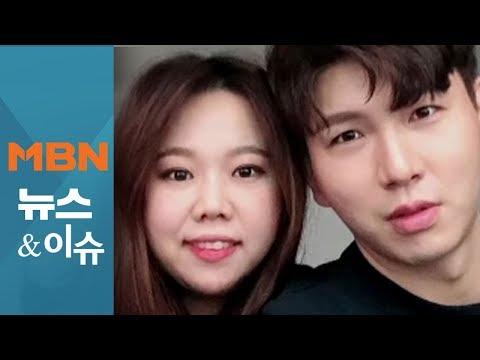 "[MBN 뉴스앤이슈-별별룸] 개그우먼 홍현희, 어제 부친상…""슬픔 속 빈소 지켜"""