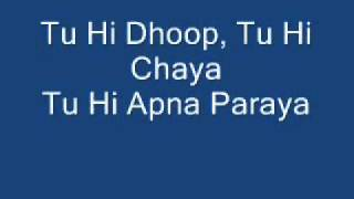 tujh main rab dikhta hai female with lyrics