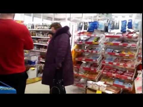 Ситуация в Магазине. Самое смешное видео
