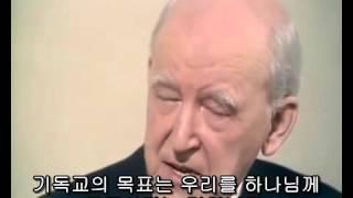 (한글자막 有 )마틴로이드존스 목사님 인터뷰 전체