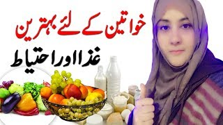 Healthy food & diet plan for woman in ...