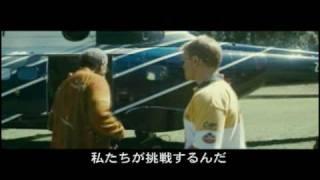 インビクタス 特別映像MUSIC CLIP