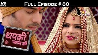 Thapki Pyar Ki - 25th August 2015 - थपकी प्यार की - Full Episode (HD)