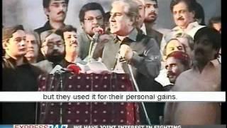 Shah Mahmood Qureshi joins PTI