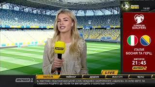 Україна - Люксембург: як команда Шевченка готується до матчу?