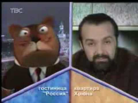 «Тушите свет» про коммунистов thumbnail