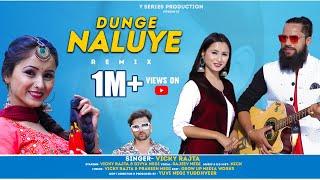 Dunge Naluye Remix | Latest New Dj Blast Pahari Video Song 2021 | Vicky Rajta | Nick | Y Series |