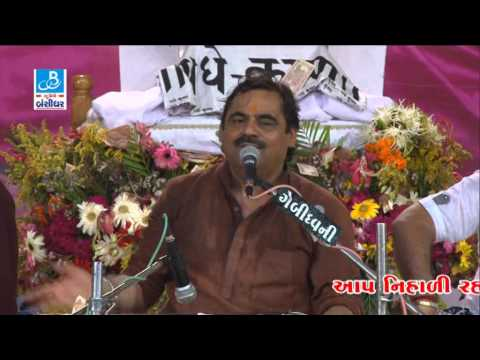 Mayabhai Ahir Bhalka Tirth 2015 Veraval Somnath Live Program