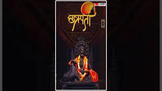 Shivaji Maharaj Whatsapp Status|Shivjayanti Coming Soon Status 2021|Shivajayanti | Fullscreen Status