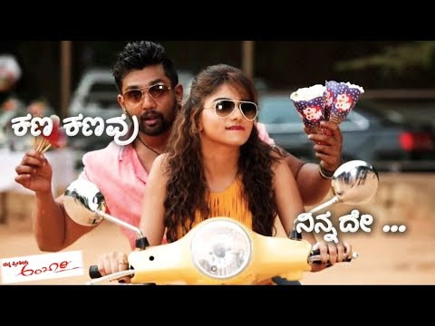 rachitaram-|-kannada-whatsapp-status-video-|-rachitharam-|-dhruva-sarja