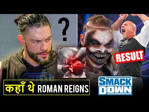Roman Kha The🤔? Off-Air Match, WWE REVEALED* Goldberg/Fiend Result? - WWE Smackdown Highilghts