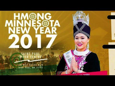 SUAB HMONG NEWS:  PSA 2016-17 Minnesota Hmong New Year Celebration