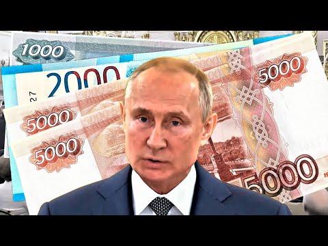 Пенсии 13000 Рублей Выплаты Пенсионерам от Президента Ожидаются в Октябре 2020 года Советуем его Пос