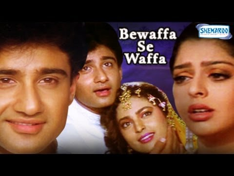 Bewaffa Se Waffa Hindi Full Movie In 15 Mins Vivek Mushran Juhi Chawla Nagma Bollywood Movie