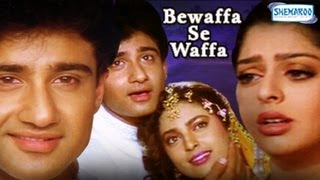 Bewaffa Se Waffa (1992) - Bollywood Movie -  Vivek Mushran, Juhi Chawla and Nagma