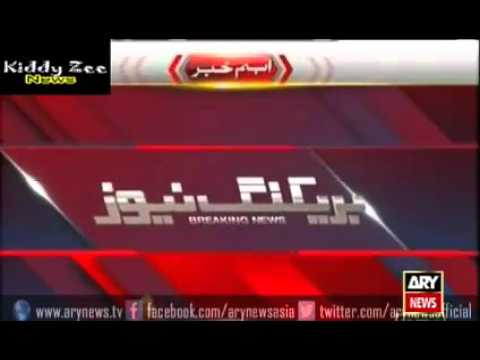 Ary News Headlines 20 October 2015  - Rise in petroleum products expected from 1st of November