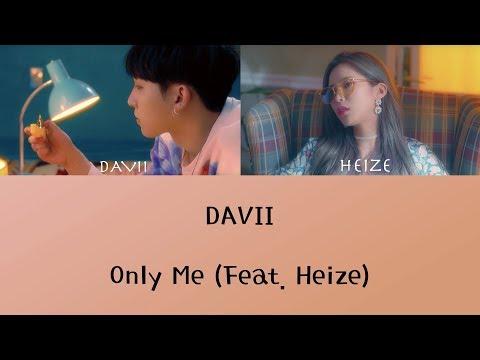 【韓繁中字】DAVII (다비) - Only Me (나만 이래) (Feat. 헤이즈)