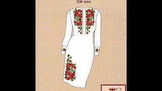 Вышивка бисером-Платье вышиванка Шипшина