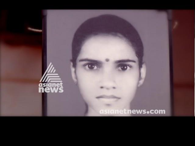 Sandhya Murder Case at Peringome | Maravil Thirivil 23 Jan 2018
