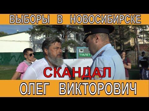 Викторович Олег -