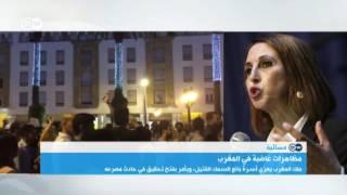 بعد تصاعد الاحتجاجات في المغرب، هل يكون محسن فكري