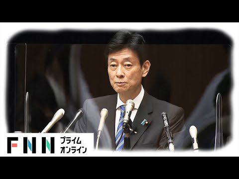 2020/08/24 【LIVE】新型コロナ対策分科会 西村経済再生相・尾身会長 会見
