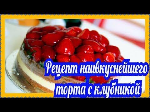 украшения тортов в домашних условиях фото с фруктами