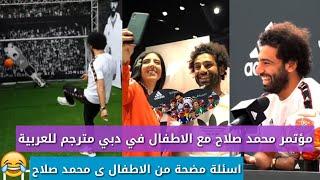 بعد ظهوره مع اللبنانية جيسي عبدو.. شاهد: فتاة تحتضن محمد صلاح داخل مول بدبي