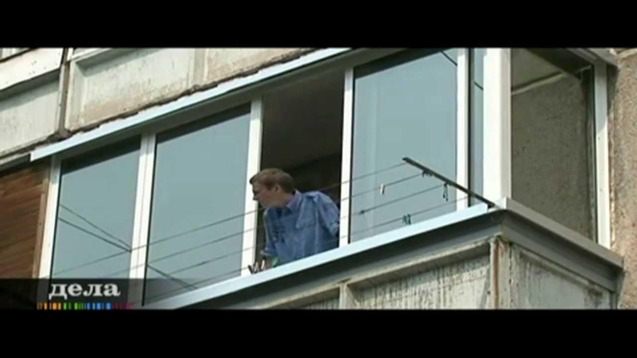 тонировка окон ,балконов - YouTube