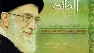 Сеййид Али Хаменеи: О правах девушек на образование и развитие