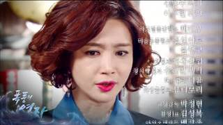 [Preview] Lady of the Storm Ep.75 폭풍의 여자 - Preview Lady of the Storm Ep.76 20150213