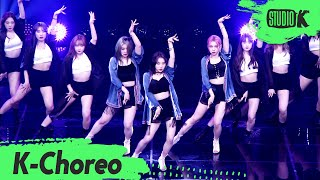 [K-Choreo] 3YE(써드아이)직캠 'ON AIR'(3YE Choreography) l @MusicBank 200911