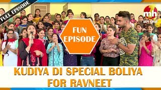 Canteeni Mandeer || Ravneet || Amandeep College of Nursing, Amritsar || Latest Episode || MH ONE