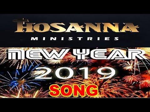 HOSANNA MINISTRIES NEW YEAR[ORGINAL]SONG 2019II సీయోనులో నుండి నీవు