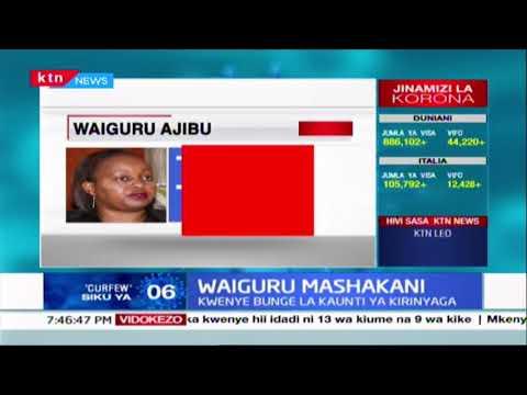 Waiguru Mashakani Baada Ya Kushutumiwa Kutumia Mamlaka Vibaya Huku Hoja Ya Kumng'atua Ikiwasilishwa