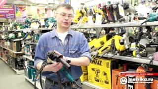 Перфораторы(Перфораторы http://metrika.ru/catalog/elektroinstrument_benzoinstrument/perforatory/, 2013-02-21T08:32:07.000Z)