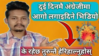 Learn English In Nepali| Different Ways To Give Suggestions| How To Give Advice In Different Styles