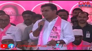TRS Working President KTR about Telangana New Municipal Act | CVR News