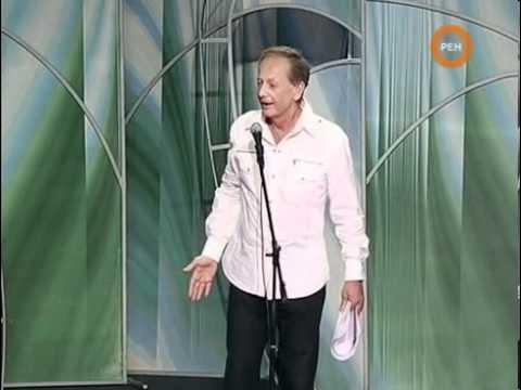 Задорнов - Анекдоты и шутки