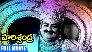 Harischandra Telugu Full Movie | SV Ranga Rao | Lakshmi Rajyam | Gummadi | Shemaroo Telugu