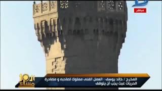 بالفيديو.. خالد يوسف عن