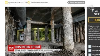 Петиція про збереження археологічних пам'яток на Поштовій площі столиці зібрала 13 тисяч підписів(, 2017-07-25T17:41:17.000Z)
