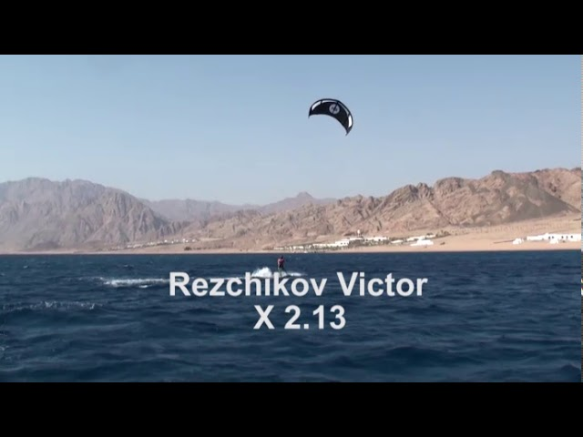 Soul kiter cup Dahab. Big Air. Октябрь 2010 г.