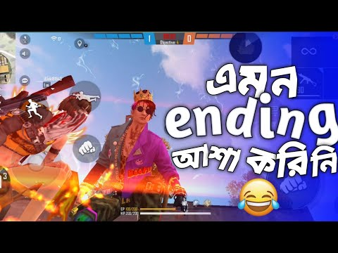 Download Free Fire Funny Moments||Free Fire WTF Moments Part 3||Free Fire Battleground
