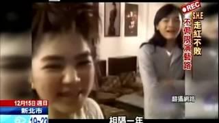 2013.12.15 (中天)記錄台灣 - S.H.E