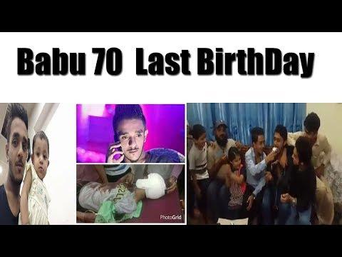 Babu 70 Last Birthday With His Family Must Watch Miss You Babu 70