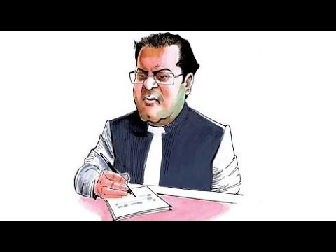 ICIJ tag Hussain Nawaz