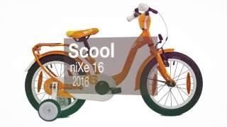 Детский велосипед Scool niXe 16 2016. Обзор